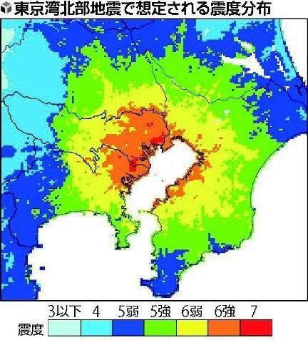 Image result for 東京直下地震