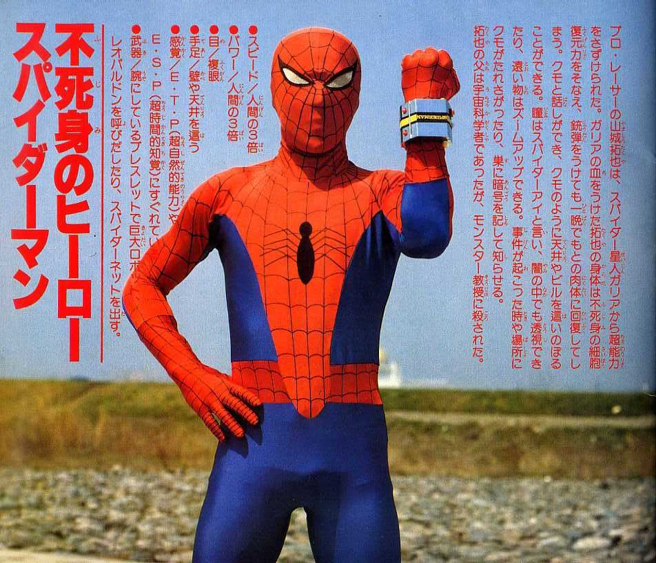 スパイダーマンの画像 p1_27