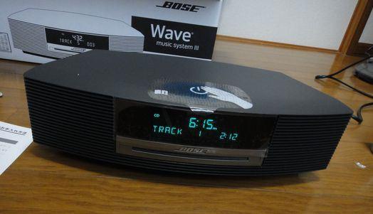 tv an bose sounddock not playing music