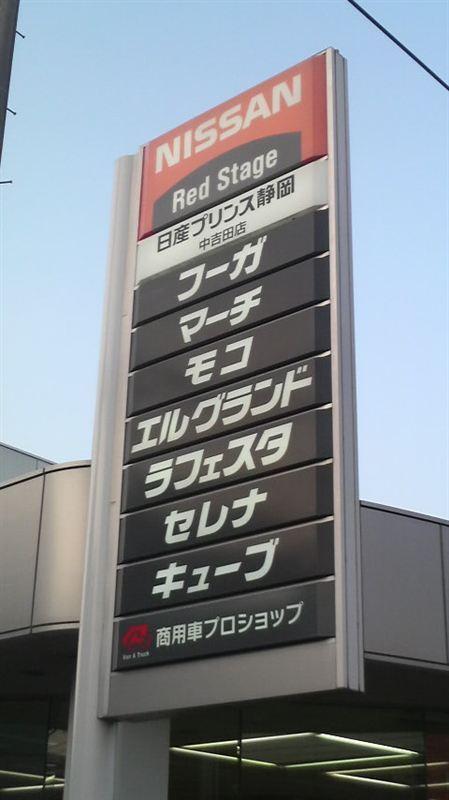 ブログ みんカラ - 車・自動車 ...