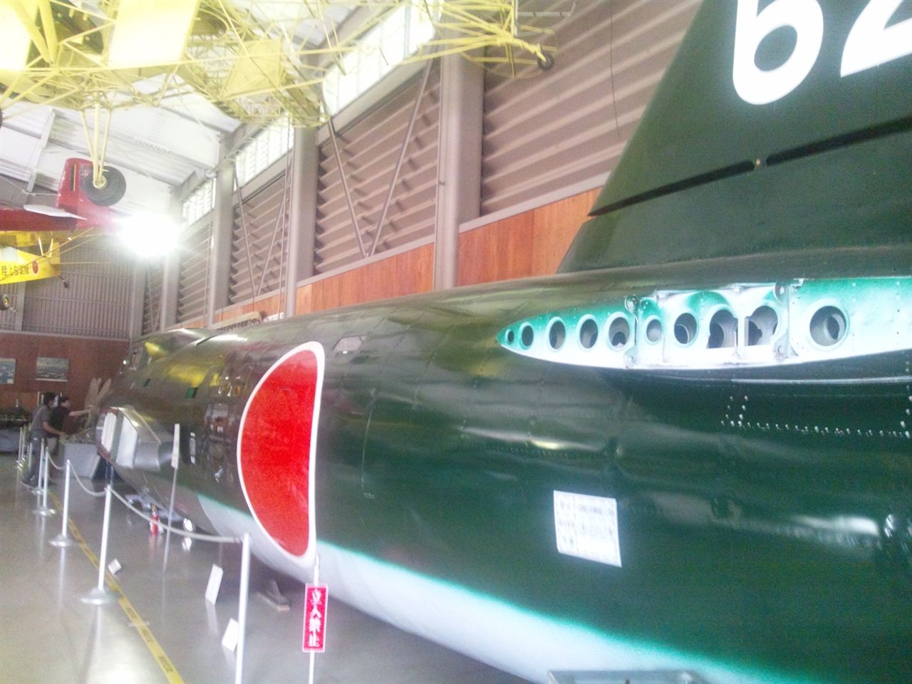 一式陸上攻撃機の画像 p1_40