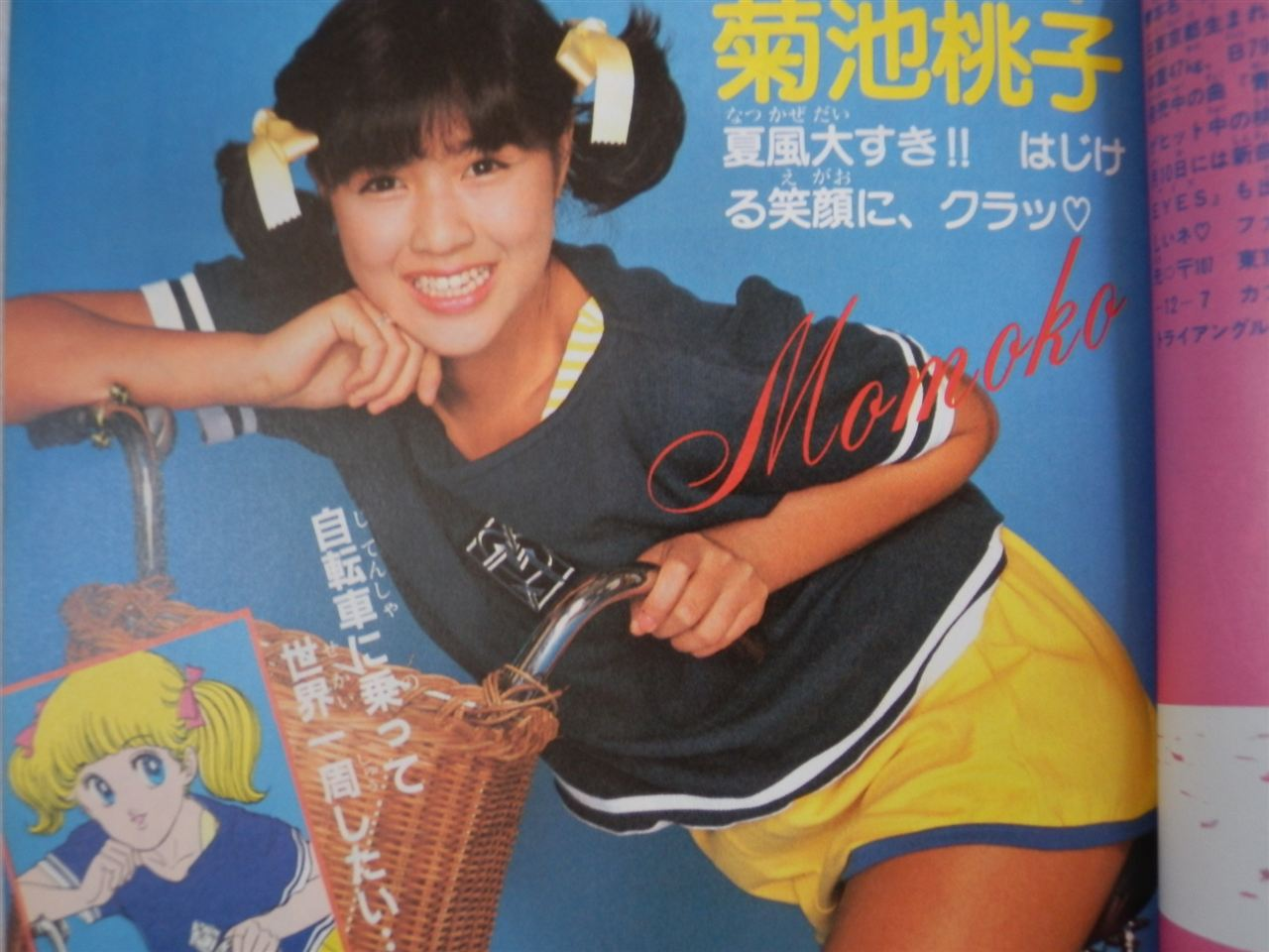 ツインテールで少女漫画のキャラと同じ格好をする菊池桃子