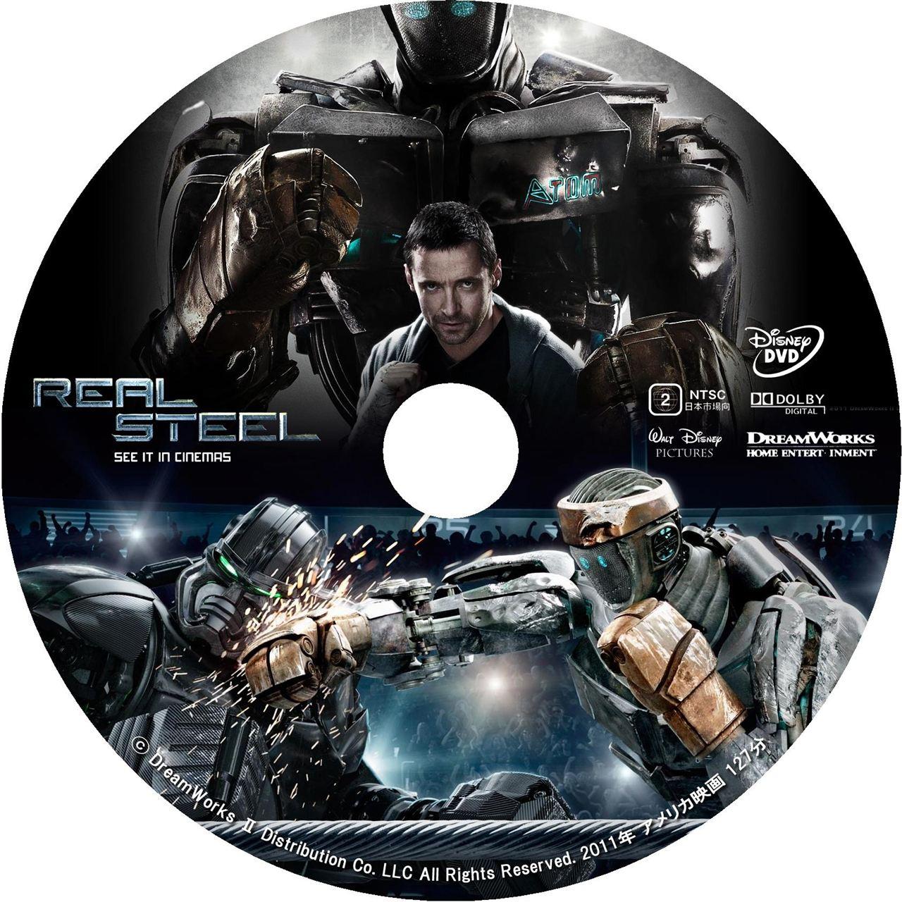 リアルスティール(REAL STEEL) これ、めっちゃイイ映画ですよ