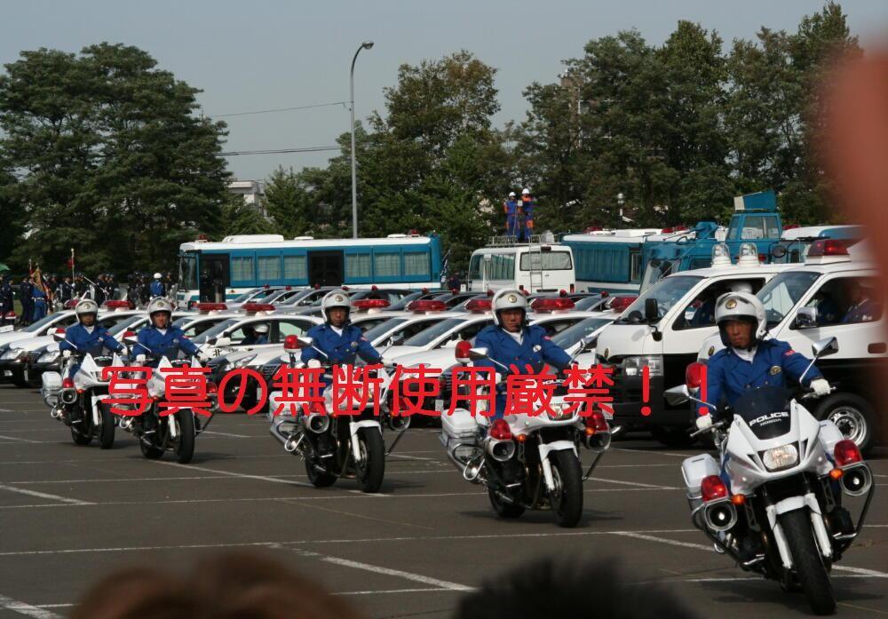 視閲式終了後は・・・車輌展示がありました 視閲式 今日は交通機動隊と高速道路交通警察隊|「...