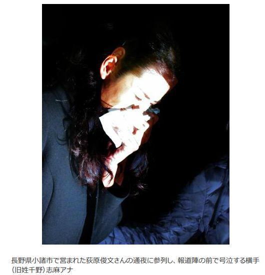 千野志麻の画像 p1_13