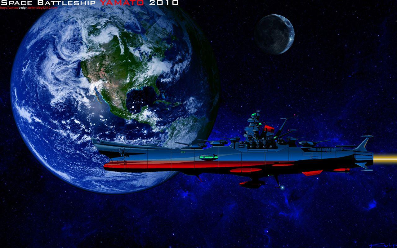 宇宙戦艦ヤマトの画像 p1_29
