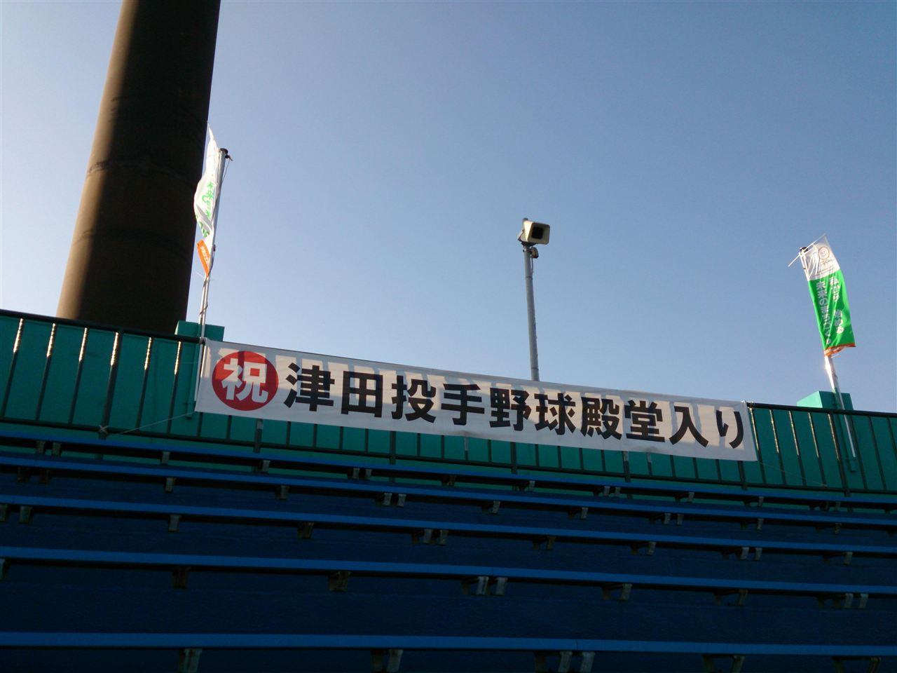 津田恒実の画像 p1_14