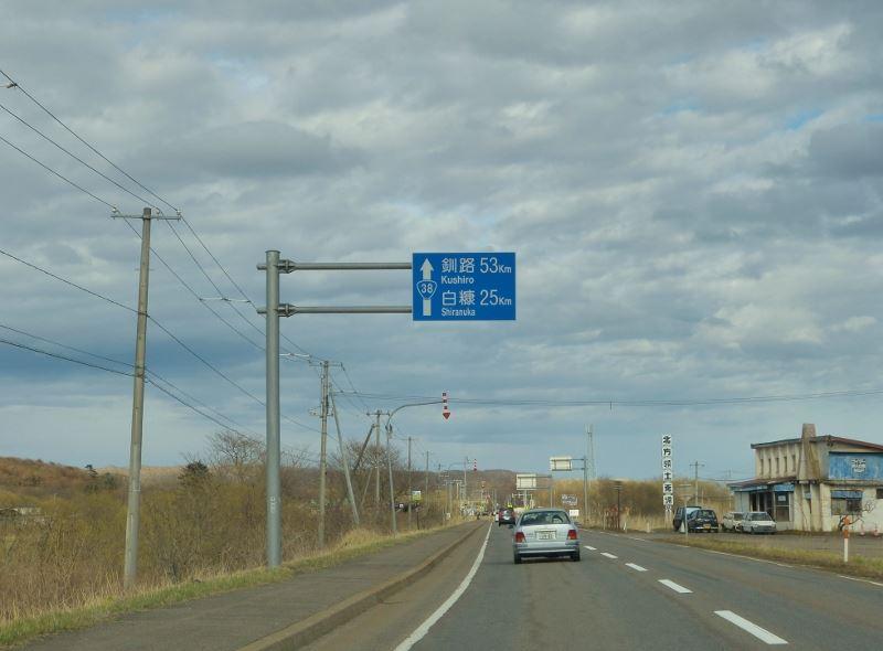 GW北海道ぐるっとドライブ1500㎞①(初日・5月3日)