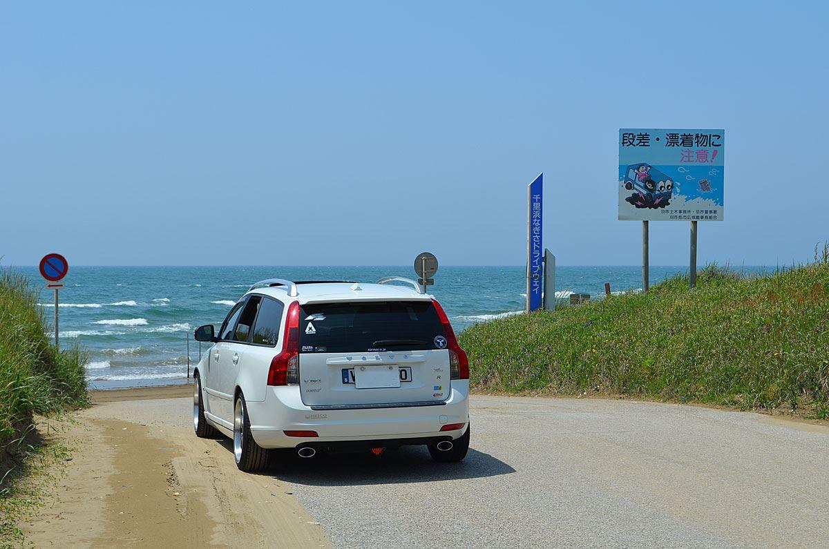 Volvo. for life|ブログ|Kin-sun ...