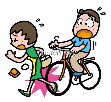 自転車 事故 top 自転車 事故 ...