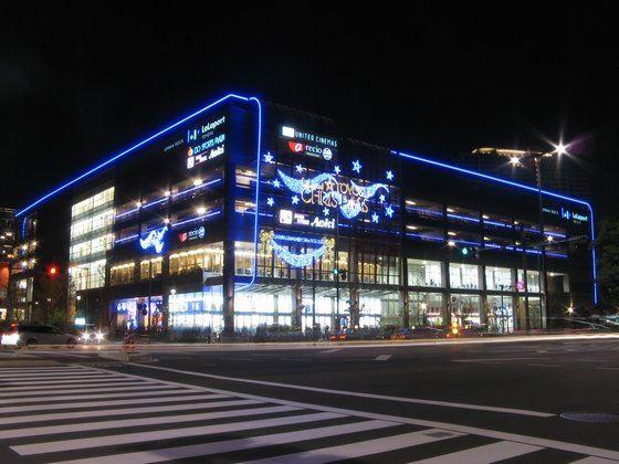 劇場版 SPEC〜結〜の画像 p1_16