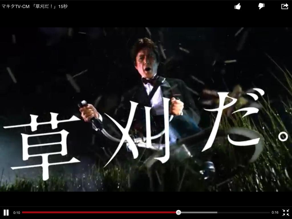 草刈正雄の画像 p1_35