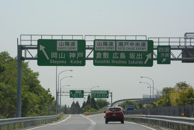 Similar to (page 2) - Japanese...