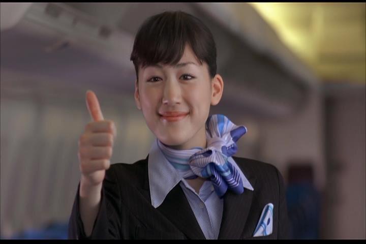 客室乗務員さんを演じる綾瀬はるか