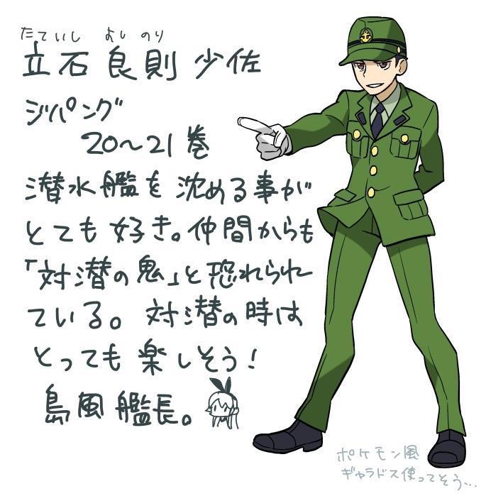 ジパング (漫画)の画像 p1_30