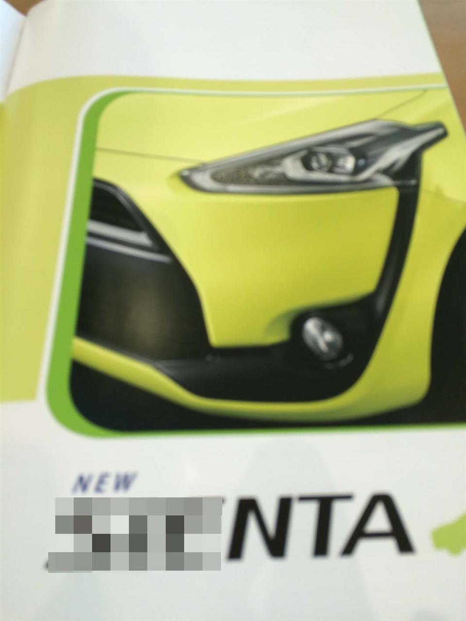 2015 - [Toyota] Sienta 33aa6805d5